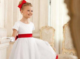 Праздничная Детская Одежда