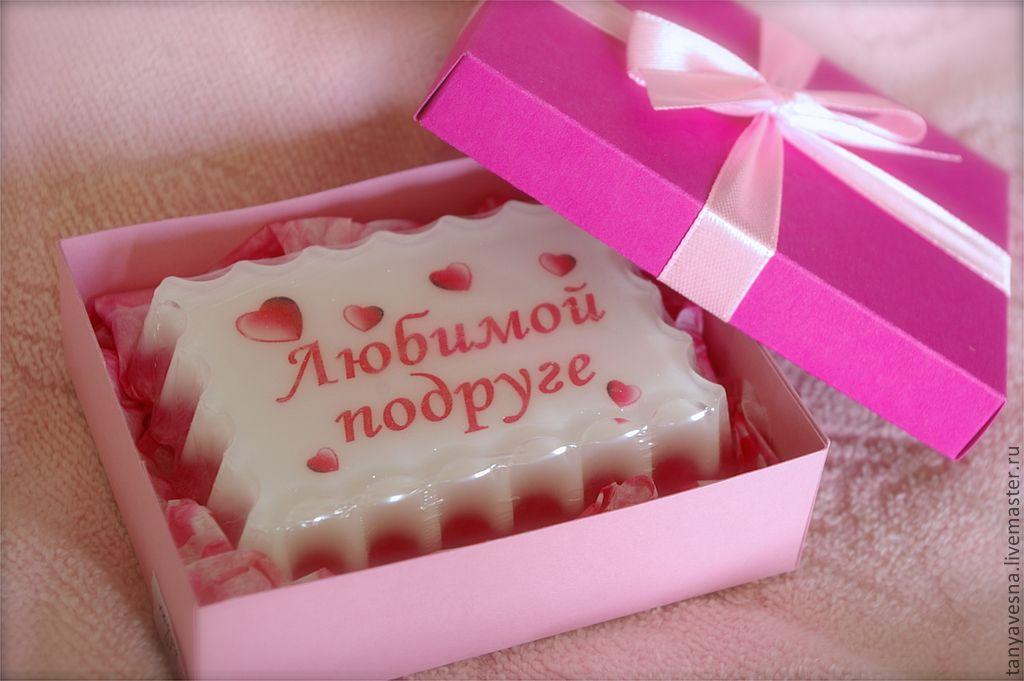 Как сделать подарок для лучшей подруге своими